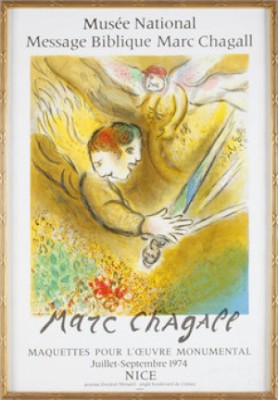 Musée National Message Biblique Marc Chagall by Marc CHAGALL