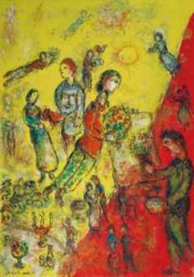 L'offrande Au Peintre by Marc CHAGALL