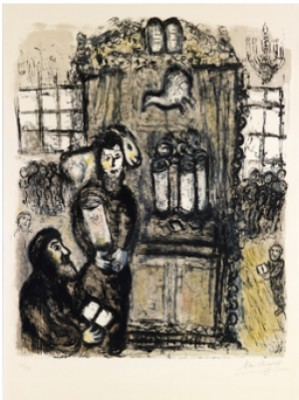 Le Temple by Marc CHAGALL