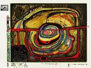 Eyebalance Number Five (regentag Portfolio, Plate 1) by Friedensreich HUNDERTWASSER
