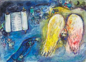 La Thora by Marc CHAGALL