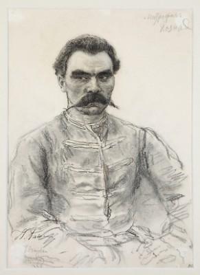 Cossack, Mitrofan by Ilya Efimovich REPIN
