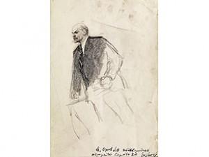 Portrait Von Lenin by Valentin Alexandrovich SEROV