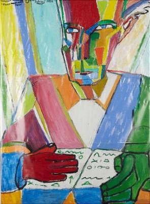 Filosofen Arne Naes by Erling 'Erling J' JOHANSSON