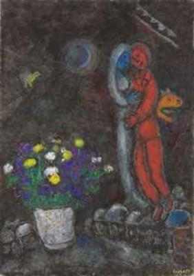 Les Amoureux Dans La Nuit D'hiver by Marc CHAGALL