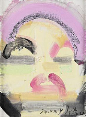 Ansikte by Tommy ÖSTMAR