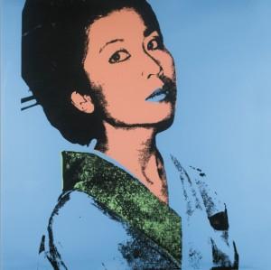 Kimiko (f. & S. Ii.237) by Andy WARHOL