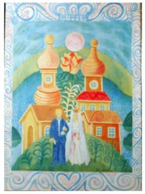 Brudparet by Mårten ANDERSSON