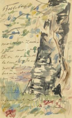 Lettre à Zacharie Astruc by Edouard MANET