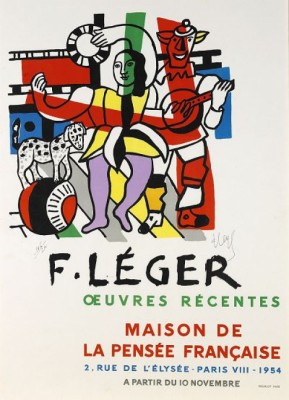 La Parade by Fernand LEGÉR