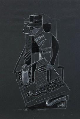 Husar by Gösta 'Gan' ADRIAN-NILSSON