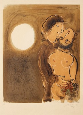 Couple En Ochre by Marc CHAGALL