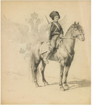 Cossack Study by Franz Alexeivich ROUBAUD