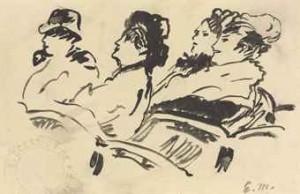 Quatre Personnages Au Théâtre by Edouard MANET