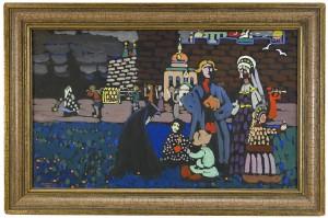 Begräbnis by Wassily KANDINSKY