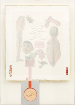 """light"" From 7 Characters by Robert RAUSCHENBERG"