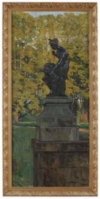 Från Drottningholms Park by Lotten RÖNQUIST