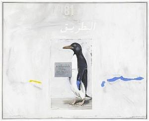 Kort-pingvin by Pär Gunnar 'P. G.' THELANDER