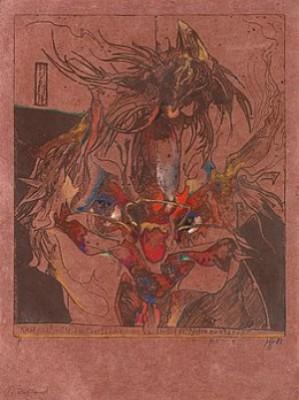 Selbst Am 11.6.81/knappest Unter Der Oberfläche (beiblatt Zu Nigromontanus) by Horst JANSSEN