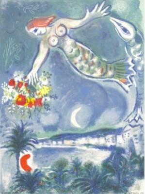 """""""sirène Et Poisson"""" From Nice Et La Côte D'azur by Marc CHAGALL"""