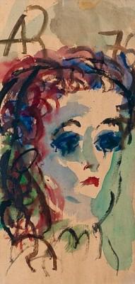 A Woman by Anatolii Timofeevich 'Az' ZVEREV