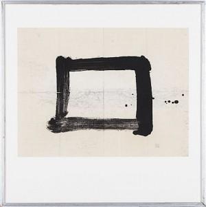 P7 1967 by Rune HAGBERG