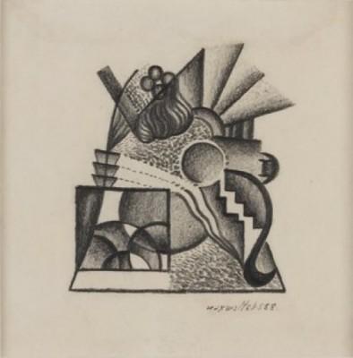 Kubiserat Poem by Max Walter 'Max Walters' SVANBERG