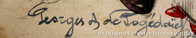 Signature by Georges Anatolievich POGEDAIEFF