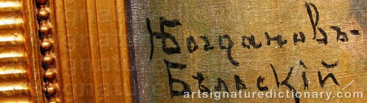 Signature by Nikolai Petrovich BOGDANOV-BELSKY