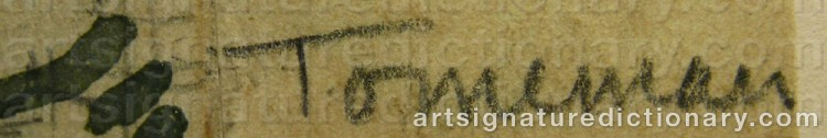 Signature by Axel TÖRNEMAN