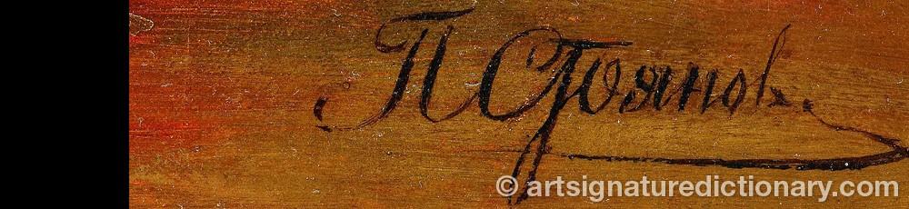 Signature by Piotr STOIANOFF