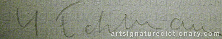 Signature by Yrjö EDELMANN