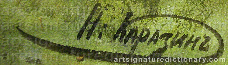 Signature by Nikolai Nikolaevich KARAZIN