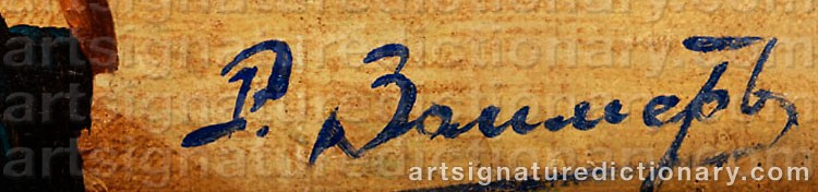 Signature by Richard Karlovich ZOMMER