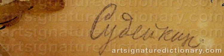 Signature by Sergei Yurievich SUDEIKIN