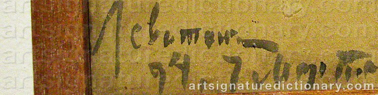Signature by Isaac Illich LEVITAN