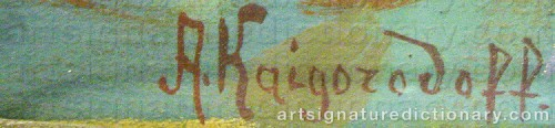 Signature by: KAIGORODOV, Anatoly Dmitrievich