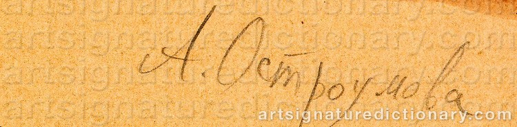Signature by Anna Petrovna OSTROUMOVA-LEBEDEVA
