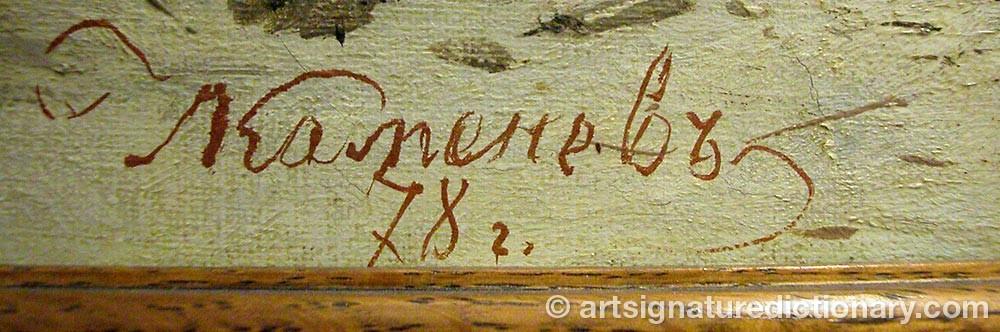 Signature by Lev Lvovich KAMENEV
