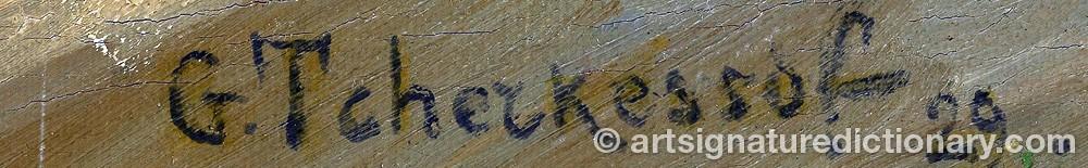 Signature by Yuri Yurievich TCHERKESSOFF