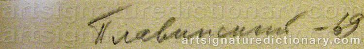 Signature by Dimitri Petrovich PLAVINSKY