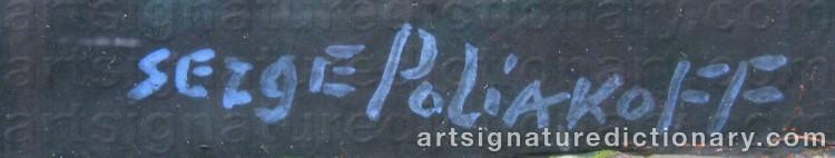 Forged signature of Serge POLIAKOFF