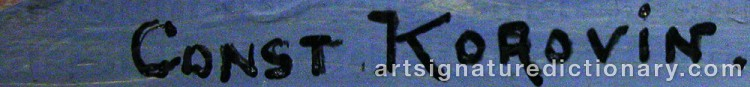 Signature by Konstantin Alexeievich KOROVIN
