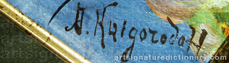 Signature by Anatoly Dmitrievich KAIGORODOV