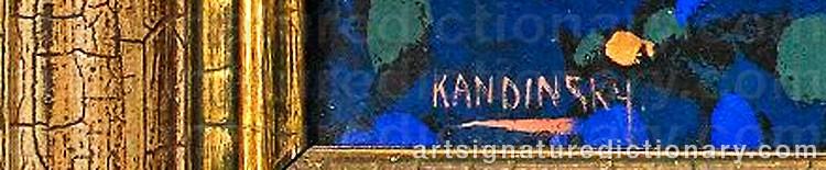 Signature by Wassily KANDINSKY