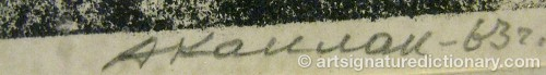 Signature by: KAPLAN, Anatolii Lvovich