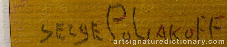Signature by Serge POLIAKOFF