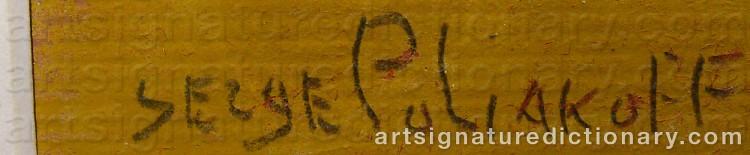 Signature by Serge POLIAKOFF