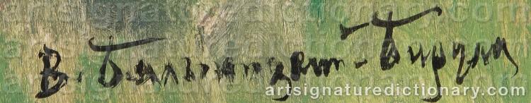 Signature by Vitold Kaetanovich BIALINITSKY-BIRULIA