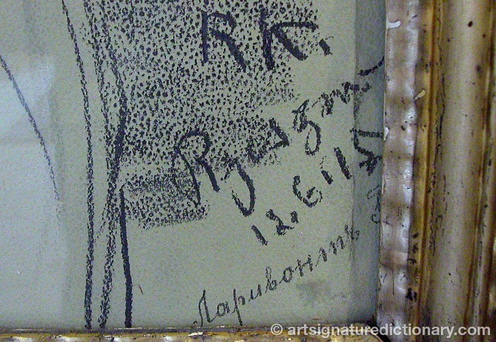 Signature by R K